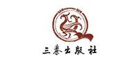 三秦出版社
